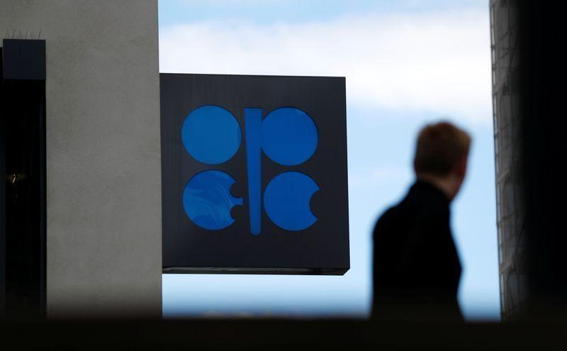 پیمان نفتی اوپک پلاس منحل شد، قیمت نفت سقوط کرد