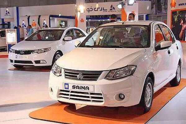 دور دوم فروش فوق العاده خودرو با قیمت های جدید ، دو شرط جدید کمیته خودرو