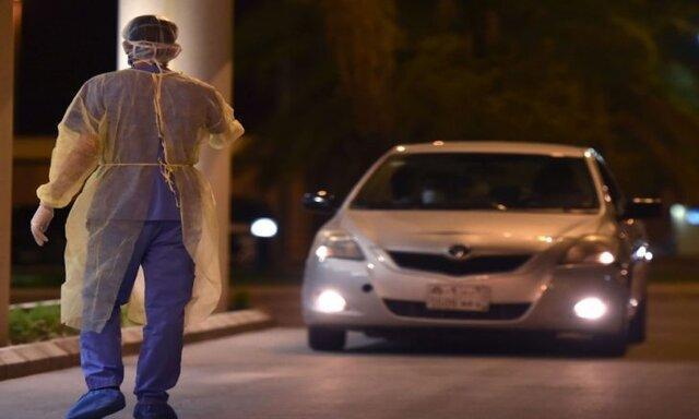 یک استان در عربستان قرنطینه شد