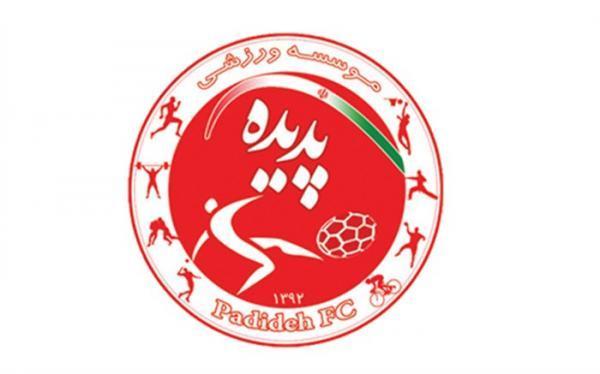 واکنش باشگاه پدیده به بیانیه باشگاه استقلال: کم کاری خودتان را دوش کسی نیاندازید