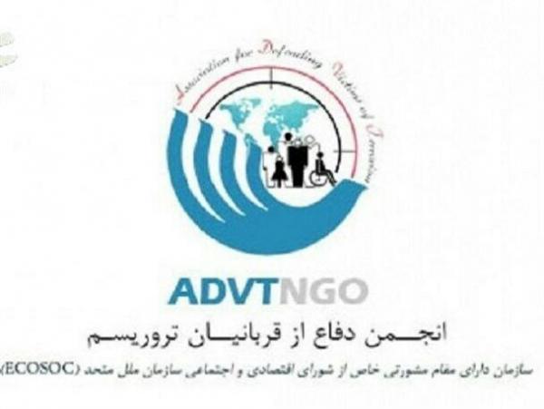 انجمن دفاع از قربانیان تروریسم حوادث تروریستی در بورکینافاسو، عراق و افغانستان را محکوم کرد